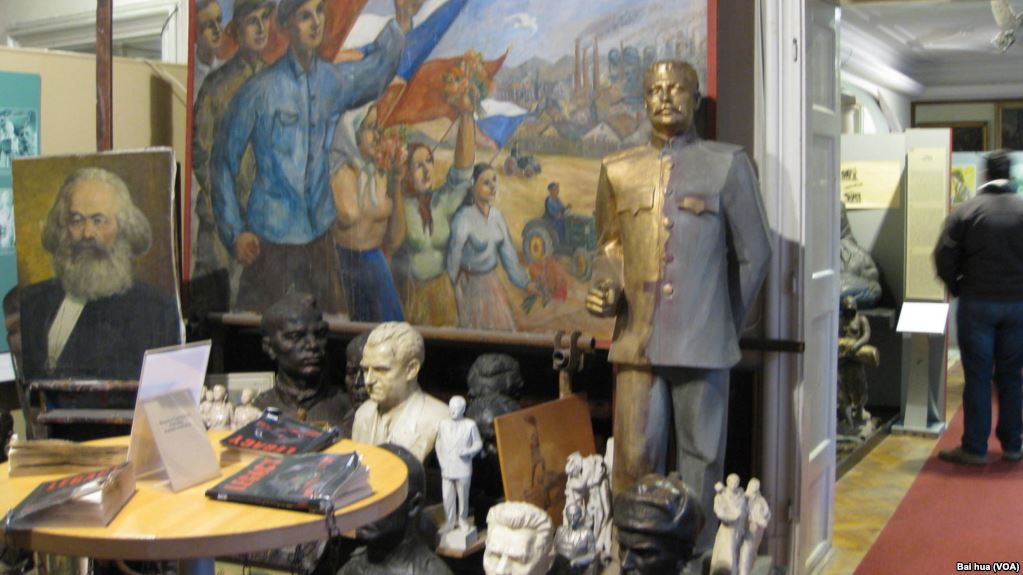 Museum of Communism, Czech Republic